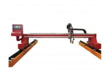 HNC-2500W Economical Light Gantry CNC Plasma & Oxy-Fuel Plate Cutting Machine