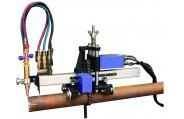 PNC Portable pipe profile CNC oxy-fuel plasma cutting machine