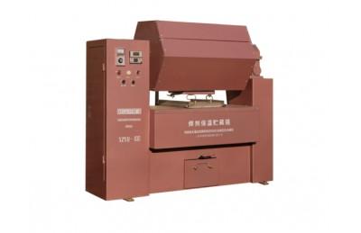 /img/xzyhrotaryselfcontrolledfarinfraredweldingfluxdryingmachine.jpg