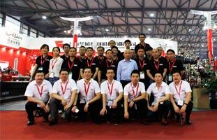 Shanghai Huawei soudage, Ltd. À propos de nous
